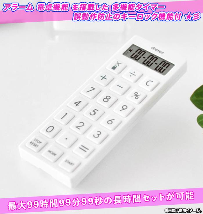 コンパクト 電卓 ネックストラップ付 タイマー アラーム バイブ機能搭載 - aimcube画像2