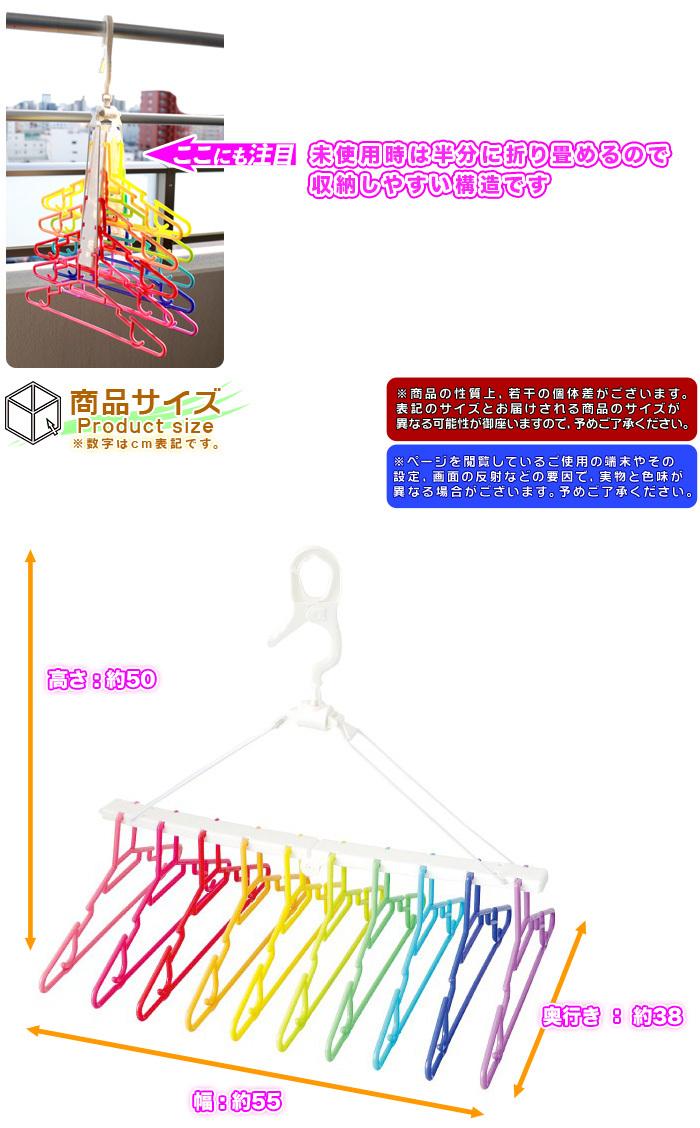 かわいい 10連ハンガー 洗濯ハンガー クリップ型フック 折りたたみハンガー - エイムキューブ画像5