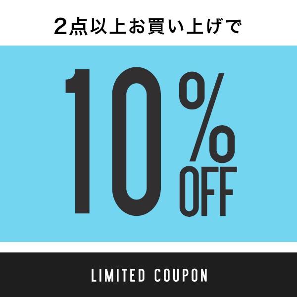5000円以上のお買い物で使える10%OFFクーポン