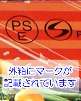 家庭用卓上型ハロゲン無煙ロースター弥久蔵1300