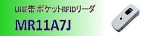MR11A7J