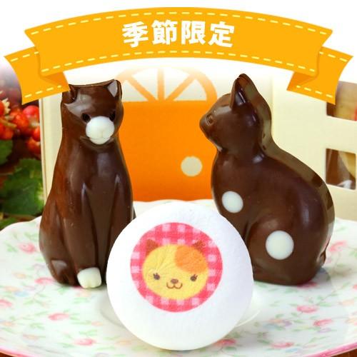 動物マシュマロ1個ねこチョコ2個セット