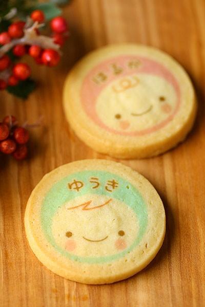 名入れクッキー イメージ画像