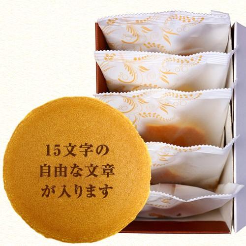 オリジナル文字入りどら焼き(5個入り)