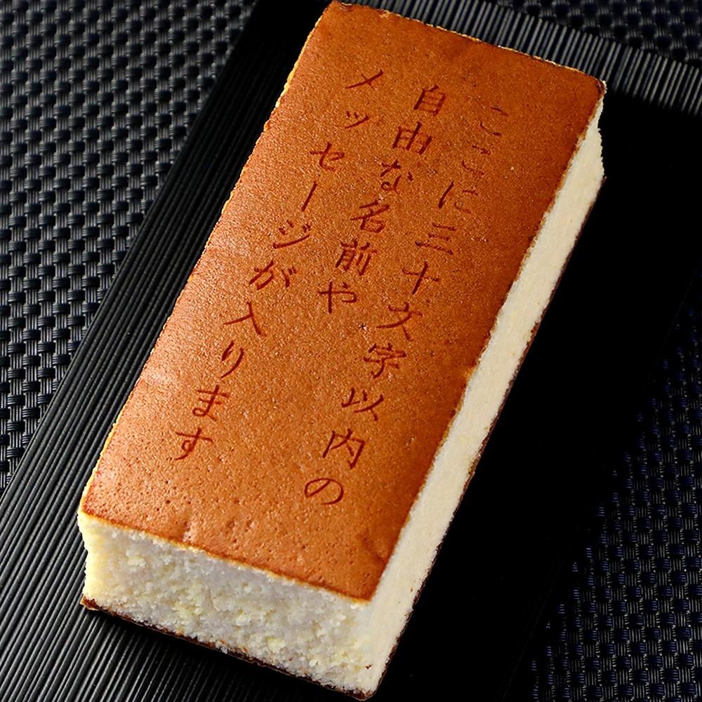 【短納期】オリジナルカステラ(0.6号サイズ/化粧箱入り)