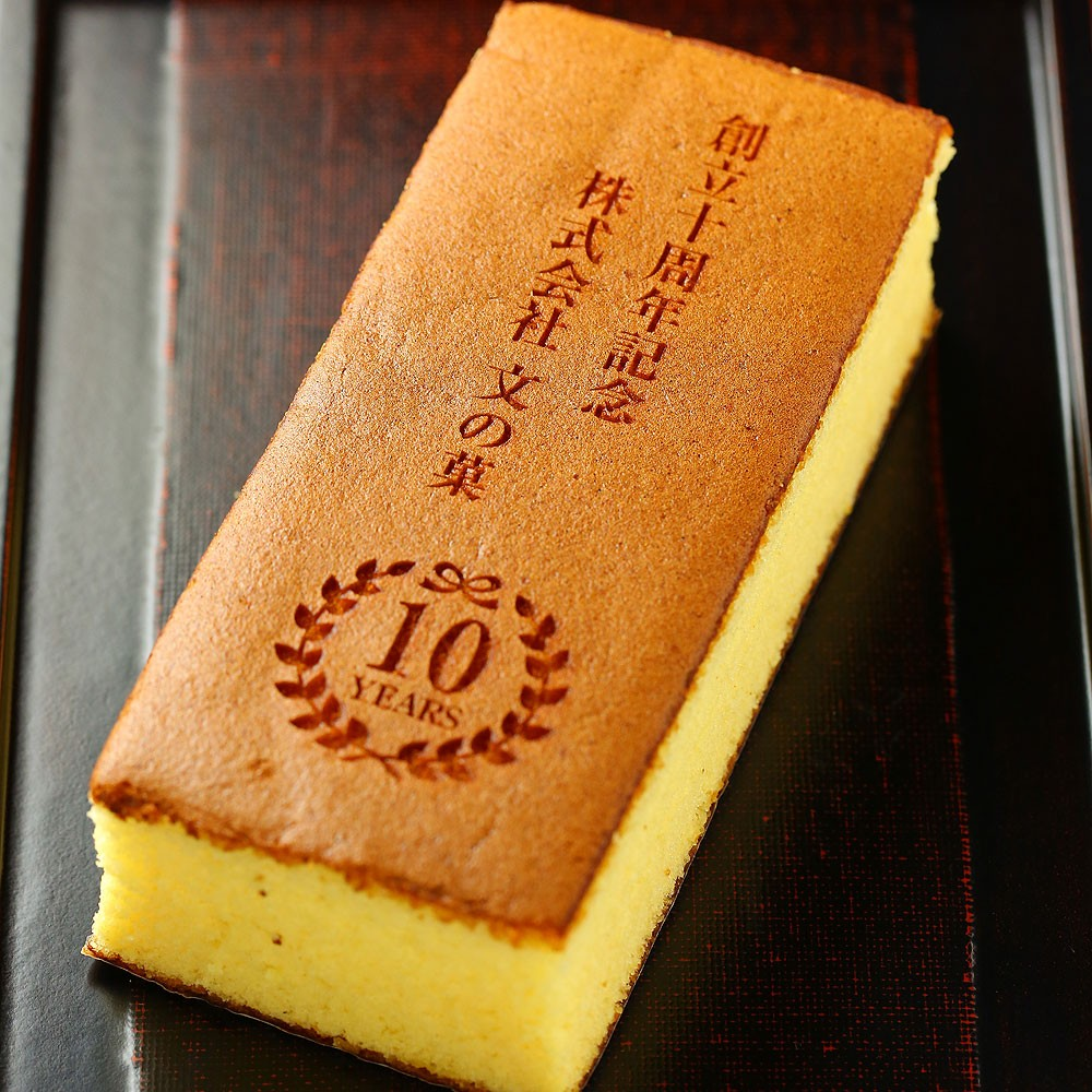 【短納期】オリジナルロゴ入りカステラ(0.6号サイズ/化粧箱入り)