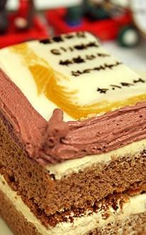 食べられるお手紙で心に残る思い出を ケーキでお手紙
