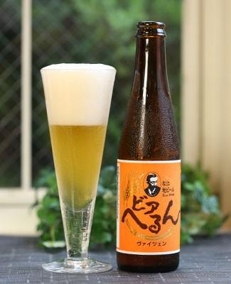 松江地ビール