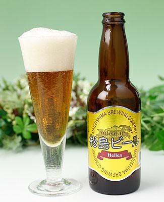 松島ビール