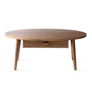 ローテーブル リビングテーブル センターテーブル おしゃれ 北欧 木製 引き出し ウォールナット シンプル 収納 80cm幅 楕円 引き出し収納付きテーブル air-r 09