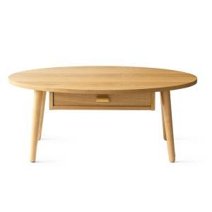 ローテーブル リビングテーブル センターテーブル おしゃれ 北欧 木製 引き出し ウォールナット シンプル 収納 80cm幅 楕円 引き出し収納付きテーブル air-r 10