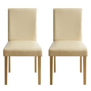 ダイニングチェア 2脚 おしゃれ 木製 肘なし ダイニングチェアー 椅子 ファブリック 北欧 カフェ シンプル 食卓椅子|air-r|25