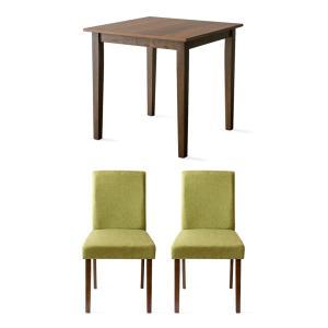 ダイニングテーブルセット 2人用 3点 木製 おしゃれ ダイニングセット 二人用 北欧 モダン カフェ ナチュラル 食卓テーブルセット air-r 21