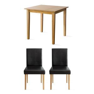 ダイニングテーブルセット 2人用 3点 木製 おしゃれ ダイニングセット 二人用 北欧 モダン カフェ ナチュラル 食卓テーブルセット air-r 29