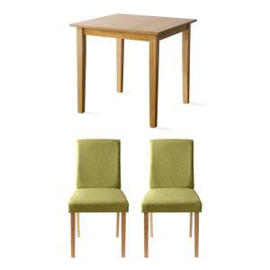 ダイニングテーブルセット 2人用 3点 木製 おしゃれ ダイニングセット 二人用 北欧 モダン カフェ ナチュラル 食卓テーブルセット air-r 26