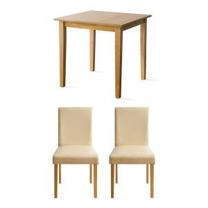 ダイニングテーブルセット 2人用 3点 木製 おしゃれ ダイニングセット 二人用 北欧 モダン カフェ ナチュラル 食卓テーブルセット air-r 30