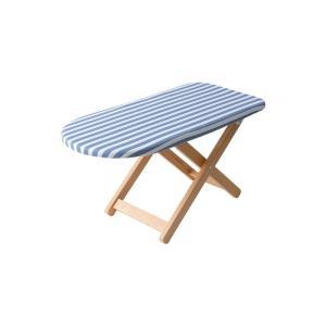 アイロン台 スタンド式 折りたたみ 折り畳み 平型 おしゃれ 高さ調整 カバー フック 北欧 西海岸 ナチュラル ボーダー柄 ブルー グリーン Sサイズ|air-r|13