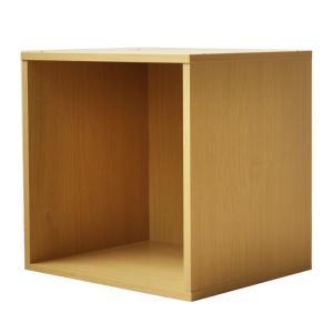キューブボックス 収納ボックス カラーボックス 収納ラック 収納家具 本棚 シェルフ 収納棚 リビング収納 北欧 シンプル おしゃれ 人気 送料無料 air-r 21