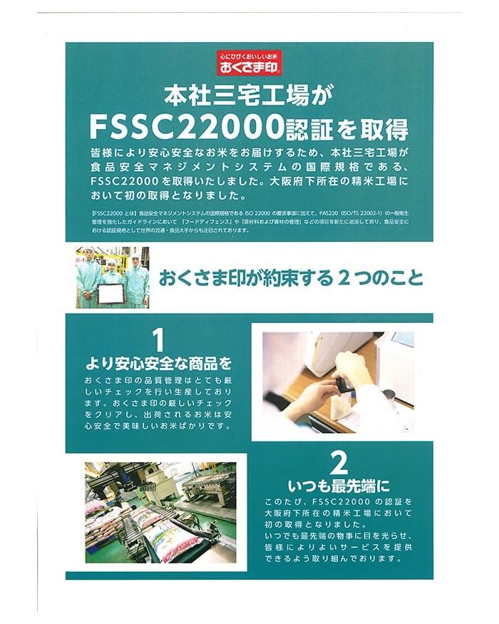 新潟県こしひかり 2kg