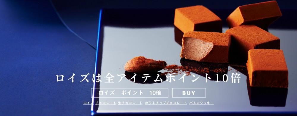 15,000円以上で送料無料!