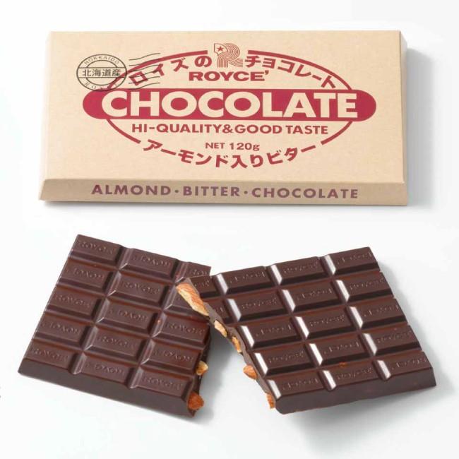 ロイズ 板チョコレート アーモンド入りビター