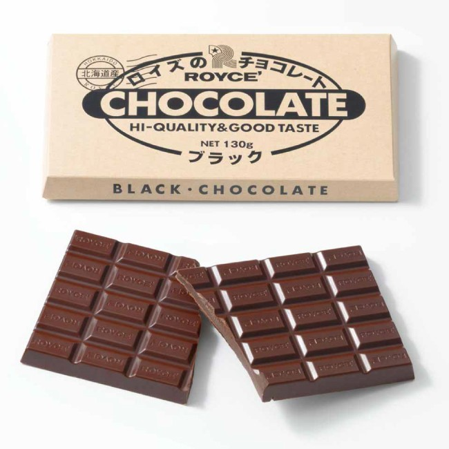 ロイズ 板チョコレート ブラック