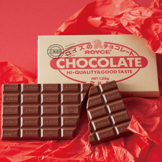 ロイズ ROYCE 板チョコレート ミルク スイーツ お土産 北海道