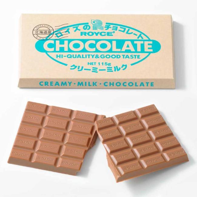 ロイズ 板チョコレート クリーミーミルク