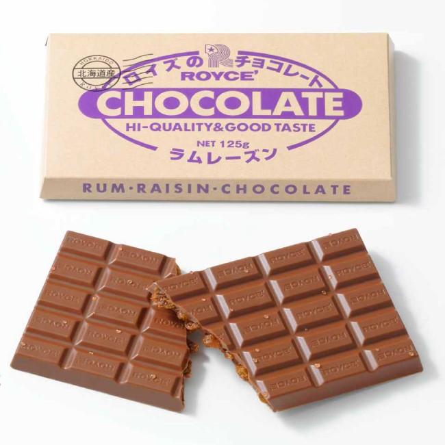ロイズ 板チョコレート ラムレーズン