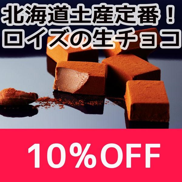 お土産市場BLUE SKYはらペコ北海道