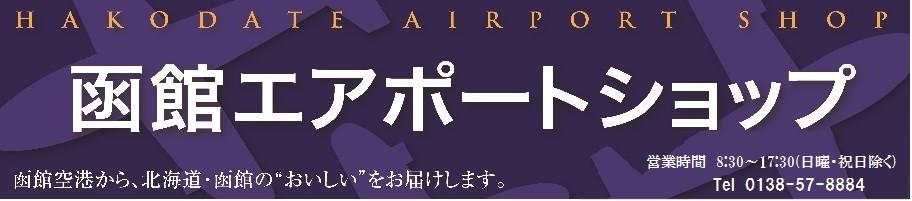 いらっしゃいませ!ご来店ありがとうございます(^◇^)