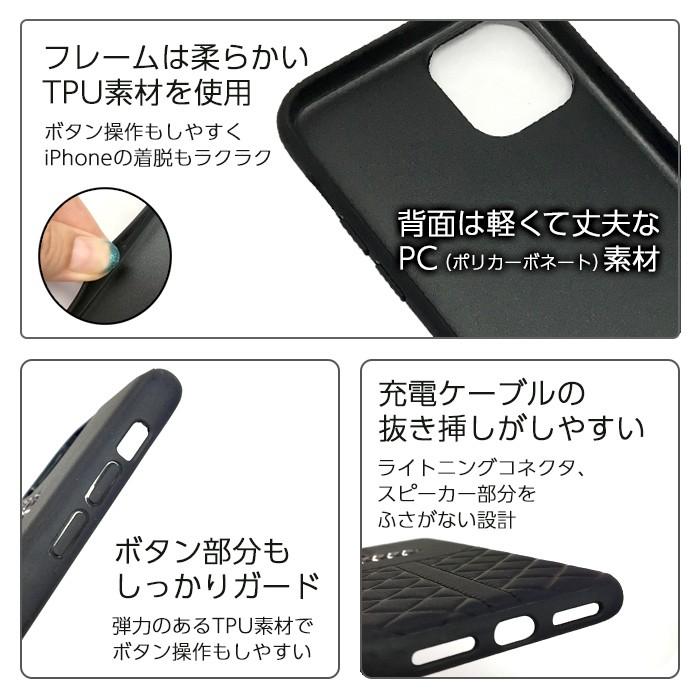 Audi・公式ライセンス品iPhone11本革ハードケース