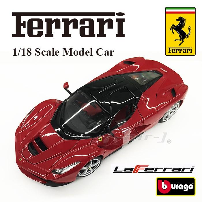 FerrariLaFerrari1/18スケールミニカーフェラーリラ・フェラーリburago
