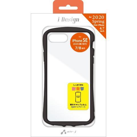 iPhone SE(2020第2世代) 4.7インチ 耐衝撃 カラフル フレーム 光沢 クリア 透明 バックカバー ホワイト ブラック パープル ピンク イエロー メール便送料無料|airs|10