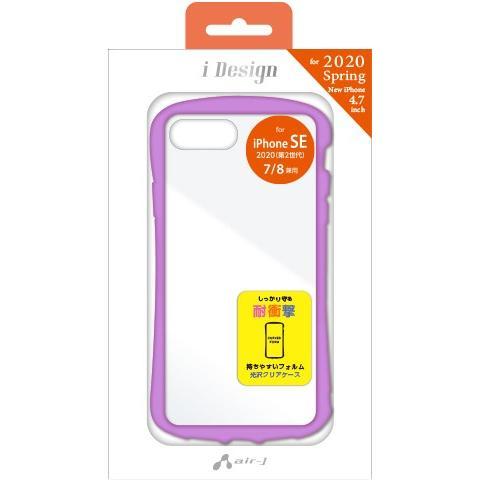 iPhone SE(2020第2世代) 4.7インチ 耐衝撃 カラフル フレーム 光沢 クリア 透明 バックカバー ホワイト ブラック パープル ピンク イエロー メール便送料無料|airs|06