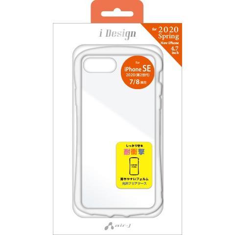 iPhone SE(2020第2世代) 4.7インチ 耐衝撃 カラフル フレーム 光沢 クリア 透明 バックカバー ホワイト ブラック パープル ピンク イエロー メール便送料無料|airs|09