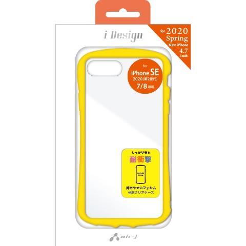 iPhone SE(2020第2世代) 4.7インチ 耐衝撃 カラフル フレーム 光沢 クリア 透明 バックカバー ホワイト ブラック パープル ピンク イエロー メール便送料無料|airs|08