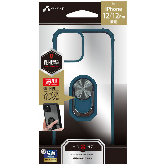 iPhone12mini iPhone12 iPhone12Pro iPhone12ProMax 5.4 6.1 6.7インチ 耐衝撃スリムバックカバーリング付き背面ケース【メール便送料無料】|airs|09