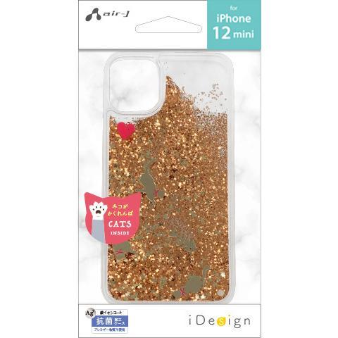 iPhone12mini iPhone12 iPhone12Pro バックカバー 背面カバー 銀イオンコート 抗菌加工ケース  ネコ グリッター 抗菌 キラキラ CAT キャット シルバー 猫|airs|10