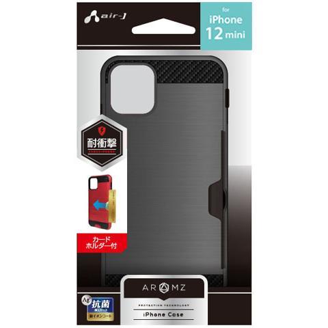iPhone12mini iPhone12 iPhone12Pro 耐衝撃カードホルダー付き背面ケース [抗菌仕様] 6.1インチ 2重構造 iPhoneを守るケース アイフォン12フォンケース|airs|06