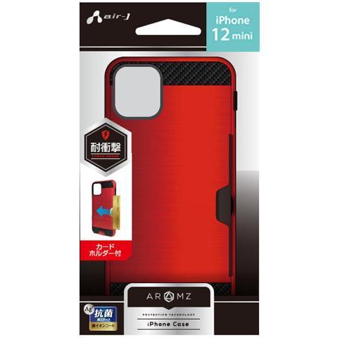 iPhone12mini iPhone12 iPhone12Pro 耐衝撃カードホルダー付き背面ケース [抗菌仕様] 6.1インチ 2重構造 iPhoneを守るケース アイフォン12フォンケース|airs|07