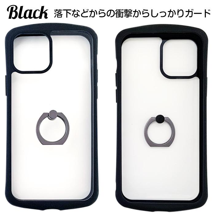 iPhone12 iPhone12Max iPhone12Pro 耐衝撃カラフルフレームリング付きクリアバックカバー背面ケース