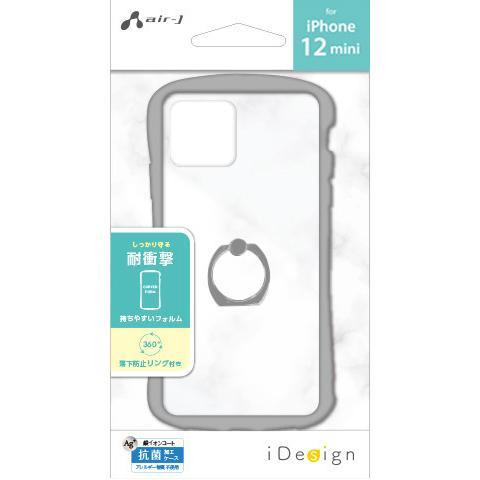iPhone12mini iPhone12 iPhone12Pro 耐衝撃カラフルフレーム リング付き クリアバックカバー [抗菌仕様] 5.4インチ 6.1インチ 【メール便送料無料】|airs|12