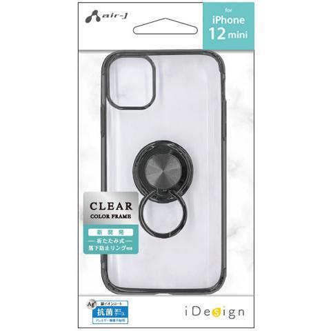 iPhone12mini iPhone12 iPhone12Pro 5.4 6.1 クリアカラーフレーム バックカバー 銀イオンコート 抗菌加工ケース 【メール便送料無料】|airs|11
