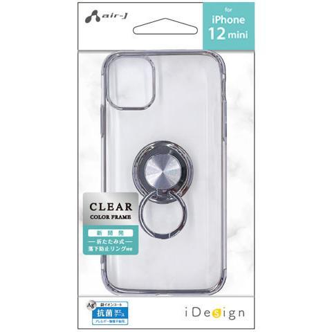 iPhone12mini iPhone12 iPhone12Pro 5.4 6.1 クリアカラーフレーム バックカバー 銀イオンコート 抗菌加工ケース 【メール便送料無料】|airs|09