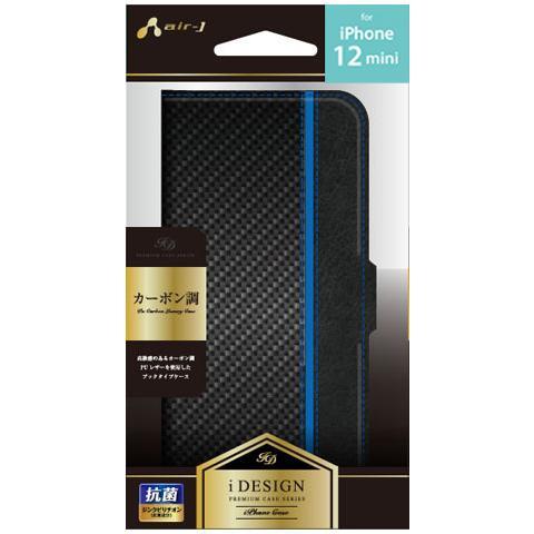 iPhone12mini iPhone12 iPhone12Pro iPhone12ProMax 高級素材カーボン PU手帳型ケース ブックタイプ  カーボン ブラック ブルー レッド 抗菌 ジンクピリチオン|airs|11