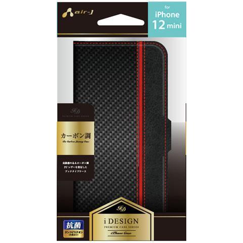 iPhone12mini iPhone12 iPhone12Pro iPhone12ProMax 高級素材カーボン PU手帳型ケース ブックタイプ  カーボン ブラック ブルー レッド 抗菌 ジンクピリチオン|airs|10