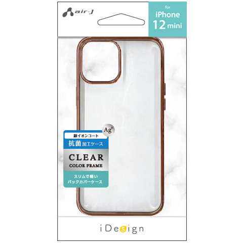 iPhone12mini iPhone12 iPhone12Pro iPhone12ProMax 5.4 6.1 6.7インチ クリアカラー スリムバックカバー 銀イオンコート 抗菌  【メール便送料無料】|airs|09