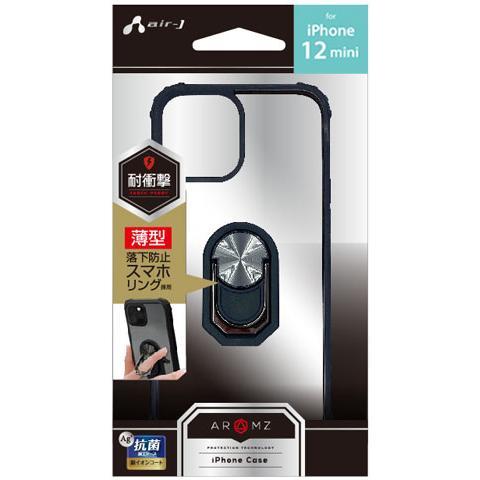 iPhone12mini iPhone12 iPhone12Pro iPhone12ProMax 5.4 6.1 6.7インチ 耐衝撃スリムバックカバーリング付き背面ケース【メール便送料無料】|airs|07