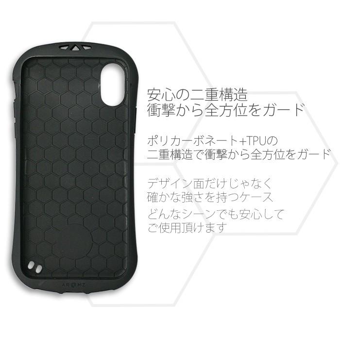 iPhoneX耐衝撃ケースマットタイプ